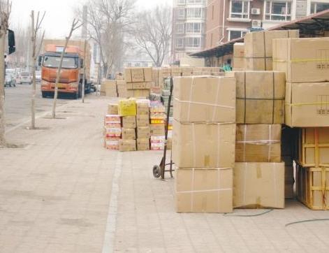 南京长短途货物运输搬迁