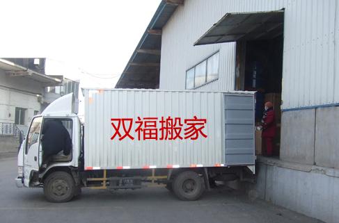 南京工厂搬迁