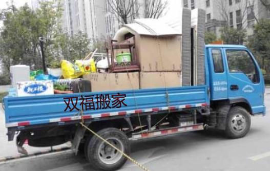 南京单位公司搬家价格