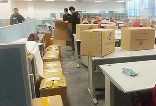 南京单位公司搬家电话